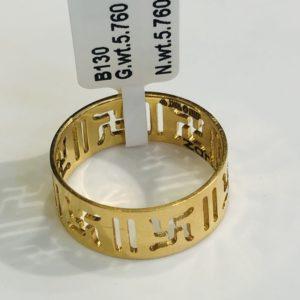 The swastik ring