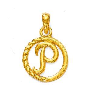 Designer p initial pendant