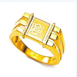 Empire ring