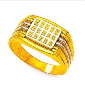 Multi cube ring